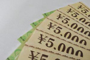 全国百貨店共通商品券をクレジットカードで購入できる金券ショップ
