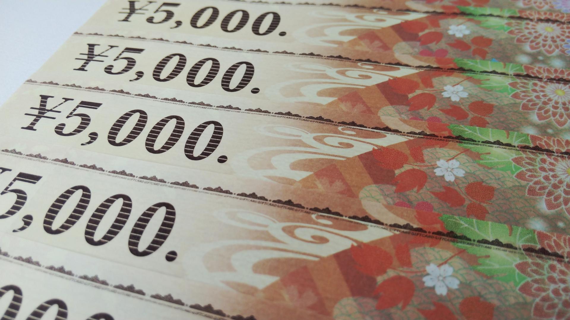 独资经营者的资金用途之一是在售票处购买礼券!您可以购买美国运通卡