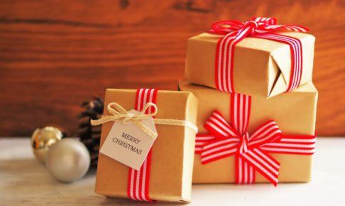 现金券不是礼物吗?实际上,礼物是幸福的礼物