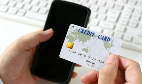 即使缺少钱也能放心!有一个邮购店,您可以通过后付款方式购买金券