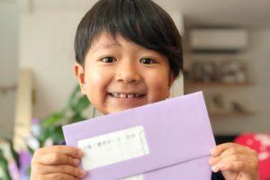 提供礼品券作为纪念品和庆祝活动的积分