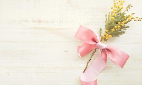 给结婚礼物的凭证!如何在优惠券商店购买和赠送