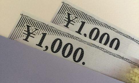 您是否推荐凭证店来获得全国百货商店通用的廉价礼品券?